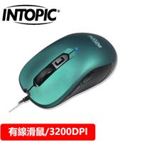 INTOPIC 廣鼎 MS-095 飛碟光學滑鼠 綠