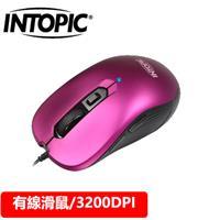 INTOPIC 廣鼎 MS-095 飛碟光學滑鼠 紫