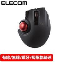 ELECOM EX-G PRO進化版 8鍵無線姆指軌跡球滑鼠