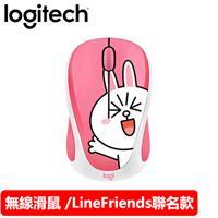 Logitech 羅技 Line Friends 聯名無線滑鼠 兔兔