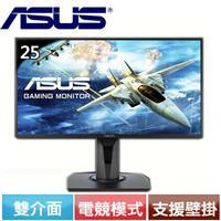 ASUS華碩 25型 電競寬螢幕  VG255H