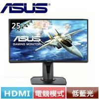 ASUS華碩 24.5型 電競專業螢幕 VG258QR