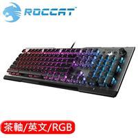 ROCCAT 冰豹 VULCAN 100 AIMO機械電競鍵盤 茶軸 英文