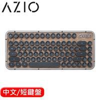 AZIO R.C.K. ELWOOD BT 藍牙核桃木短版鍵盤 中文 (PC/MAC)