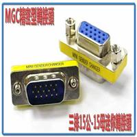 i-wiz VGA 三排15公-15母迷你轉接頭 (CBG-8)
