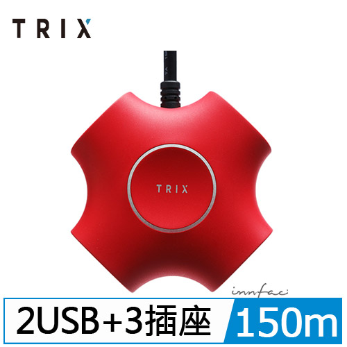 美國 InnSelect Trix 3插座+雙USB 磁吸式造型延長線 消光紅