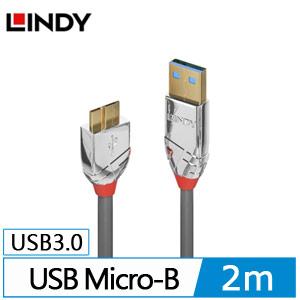 LINDY林帝 CROMO LINE USB3.0 to Micro-B 傳輸線 2m