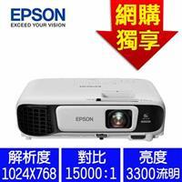 【網購獨享限時搶購】EPSON EB-X05 亮彩商用投影機