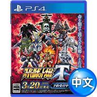 【預購】PS4 遊戲《超級機器人大戰T》 中文版