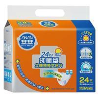 【安安】一般型抽換式尿片 (24片x6包) 可搭配成人紙尿褲使用