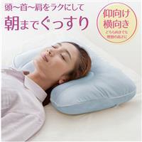 日本【alphax】機型性雙重構造  快夢枕  ★正睡側睡都能快速入夢鄉