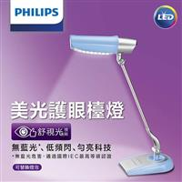 【飛利浦 PHILIPS LIGHTING】美光廣角護眼LED檯燈 FDS980 (天空藍)