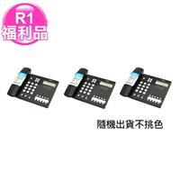 R1【福利品】Kingtel西陵來電顯示有線電話3組入KT-9810FA(隨機出貨不挑色)
