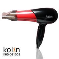 歌林kolin 專業負離子吹風機KHD-DS1005