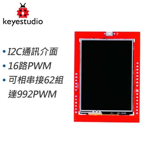 KTDUINO 2.8吋 TFT液晶觸控顯示螢幕模組