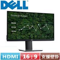 R1【福利品】DELL 24 型 專業螢幕 P2419HC