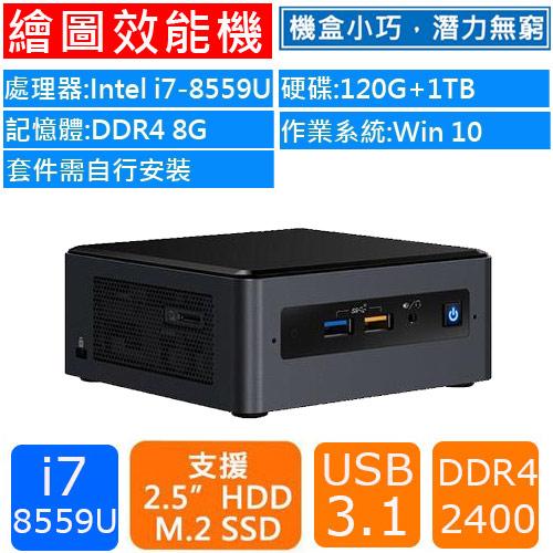 【八代I7】Intel NUC BOXNUC8i7BEH1(i7-8559U