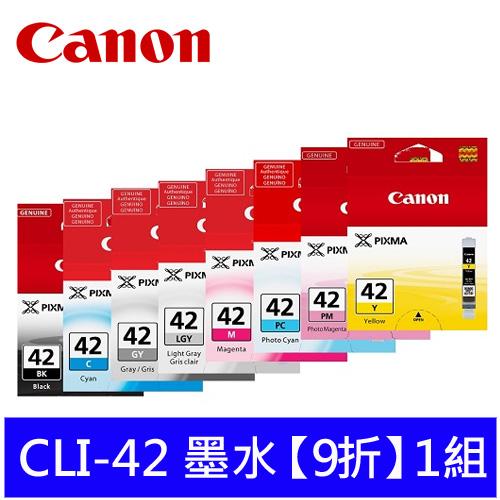CANON CLI-42 8色墨水1組【9折】