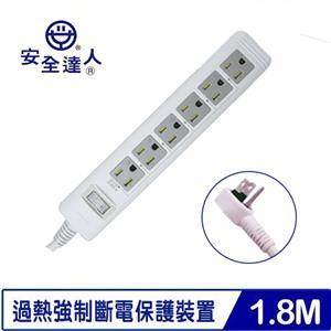 安全達人 TS-06-6 3P主動式安全延長線(1開6插)1.8M 6呎