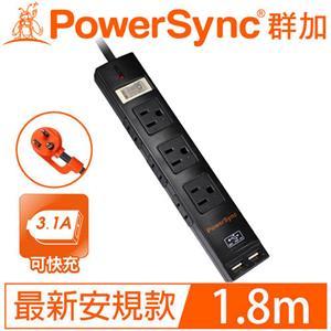 群加TPSM16AB0018 1開6插USB延長線1.8M 6呎 (黑)