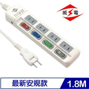 威電 CK2441-06 4開4插電源延長線 6呎 1.8M