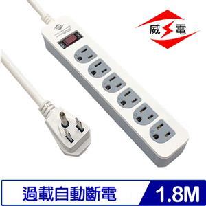 威電 CK3165-06 3P 1開6插電源延長線 6呎 1.8M