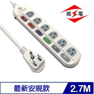 威電 CK3661-09 3P 6開6插 電源延長線 9尺 2.7M