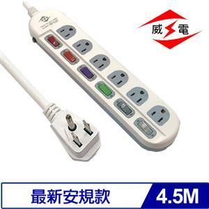 威電 CK3661-15 3P  6開6插 電源延長線 15尺 4.5M
