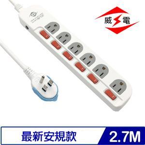 威電 CK3663-09 6開6插 薄型插頭電源延長線 9尺 2.7M