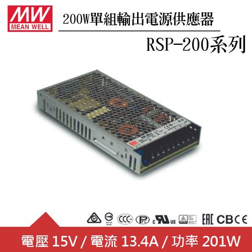 MW明緯 RSP-200-15 15V單組輸出電源供應器(200W)