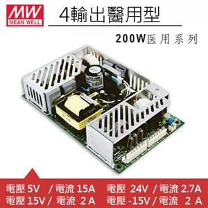 MW明緯 MPQ-200F 醫療級PCB型 交換式交換式電源供應器