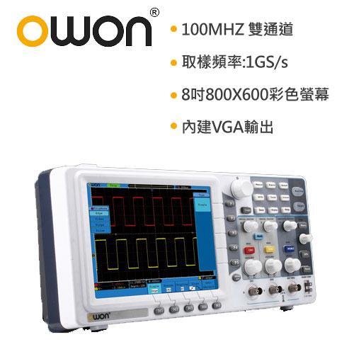 OWON利利普 100MHz雙通道數位儲存示波器 SDS7102EV