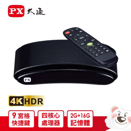 大通6K追劇王 智慧電視盒OTT-1000