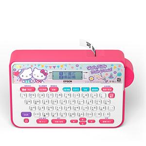 【單機特價】EPSON LW-220DK戀愛款Hello Kitty標籤機