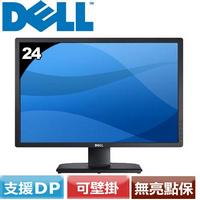 R1【福利品】DELL戴爾 24型 16:10 專業液晶螢幕 U2412M