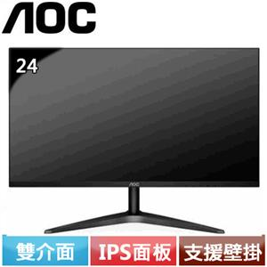 AOC 24B1XHS 23.8型 IPS 16:9 液晶螢幕 黑色