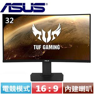ASUS華碩 32型 曲面HDR 電競螢幕 VG32VQ