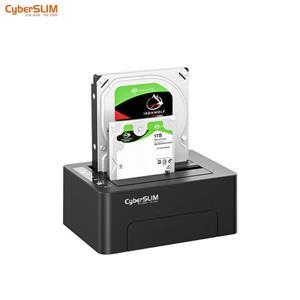 CyberSLIM 2.5吋/3.5吋 雙槽硬碟外接盒Type-c 硬碟對拷機
