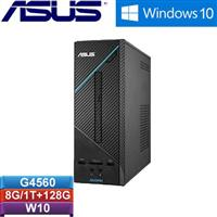 【下殺】ASUS華碩 H-D320SF-0G4560010T 桌上型電腦