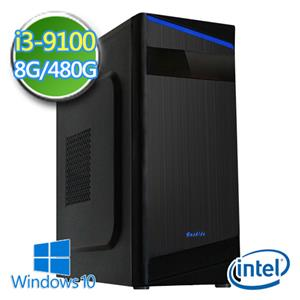華碩B365平台【EI391-AB365M07】i3四核 SSD 480G效能電腦