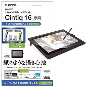 Wacom Cintiq 16擬紙感保護貼-肯特紙(型號:TB-WC16FLAPLL)