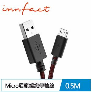 innfact MicroUSB N9 極速傳輸充電線 0.5m