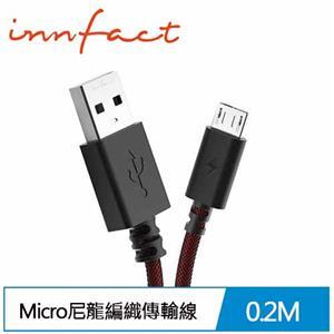 innfact MicroUSB N9 極速傳輸充電線 0.2m