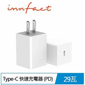 innfact P29 PD3.0 Type-C 快速充電器 (PD)