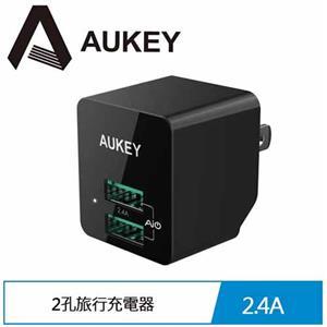 AUKEY PA-U32 12W 2孔旅行充電器