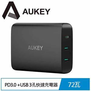 AUKEY PA-Y12 72W PD3.0 3孔快速充電器
