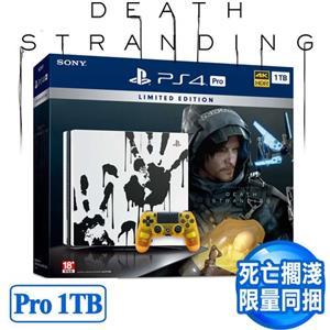 【客訂】PS4 Pro 遊戲主機 1TB 死亡擱淺/死亡之絆(Death Stranding)同捆組