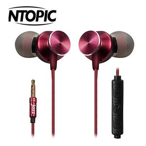 INTOPIC磁吸偏斜式耳機麥克風(酒紅)JAZZ-I111-RD