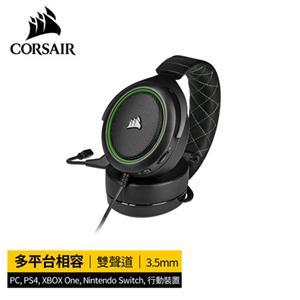 CORSAIR 海盜船 HS50 PRO STEREO 電競耳機-綠色