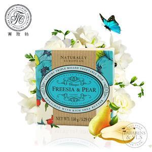 英國賽玫特Somer自然歐洲乳油木香皂150g-英國梨與小蒼蘭X3